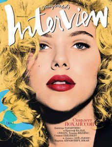 Andy Warhol's Interview Magazine