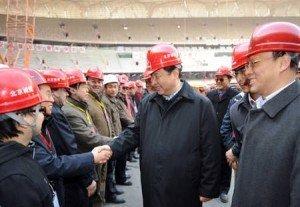 Xi Jinping 2008 Beijing Olympics Work