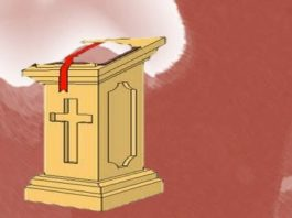 Lectern Meaning