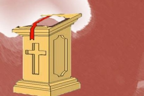 Lectern Meaning | Lectern Mnemonic
