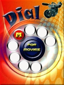 Dial M for Movies image