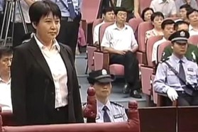 Ding zui – How the Chinese elite escape punishment