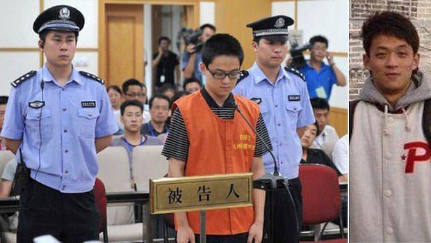 Hu Bin Ding Zui