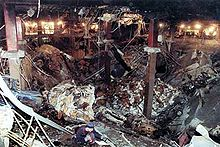 1993 bombing of the World Trade Centre