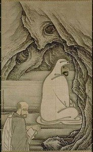 Huike Offering His Arm to Bodhidharma by Sesshu Toyo