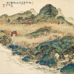 Mt.Penglai by Tomioka Tessai