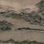 View of Ama-no-Hashidate by Sesshu Toyo