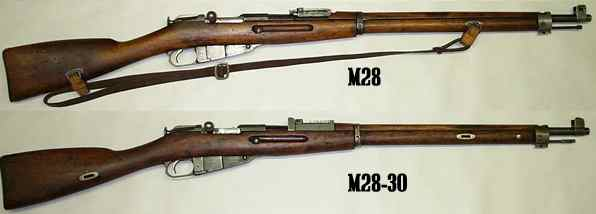 Finnish M28-30 Mosin Nagrant Rifle