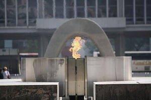 Hiroshima Peace Flame