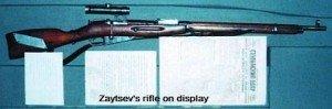 Rifle of Vasily Zaytsev