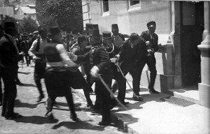 Princip arrested