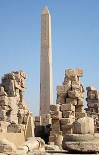 Headless statue of Sobekneferu