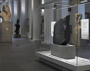 Rosetta Stone at the British Museum