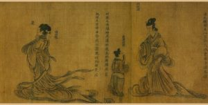 A Section of 'Wise and Benevolent Women' - Gu Kaizhi