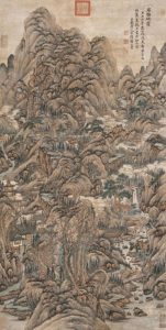 Autumn Clouds in Layered Mountains - Huang Gongwang