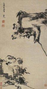 Bamboo, Rock, and Mandarin Ducks - Bada Shanren