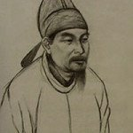 Dong Yuan