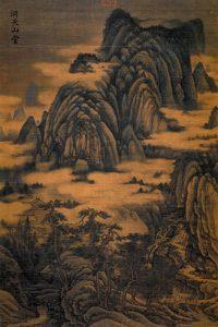 Dongtian Mountain Hall - Dong Yuan
