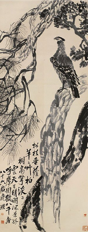Eagle Standing on Pine Tree - Qi Baishi