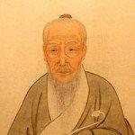 Huang Gongwang