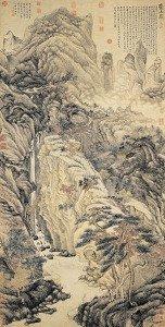 Lofty Mt.Lu - Shen Zhou