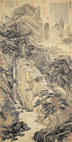 A Pure Conversation among Mountains and Rivers - Shen Zhou