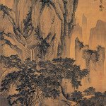 Walking in the Mountains, Listening to the Pines - Tang Yin