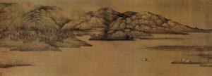 Xiao and Xiang Rivers - Dong Yuan