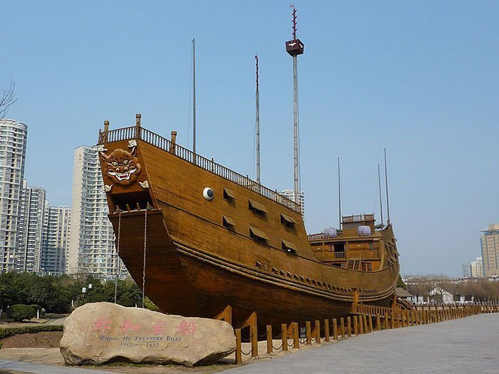 Model of Zheng He's Treasure Ship