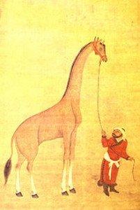 Yongle Emperor's Pet Giraffe