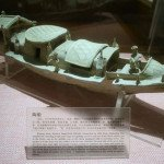 A pottery ship model of Eastern Han