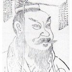 Liu Xiu or Emperor Guangwu