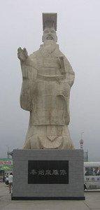 Statue of Qin Shi Huang