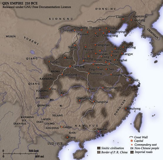 Qin Empire in 210 BC