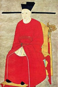 Emperor Gaozong