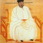 Emperor Taizu