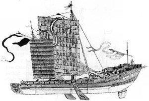 Song era junk ship illustration