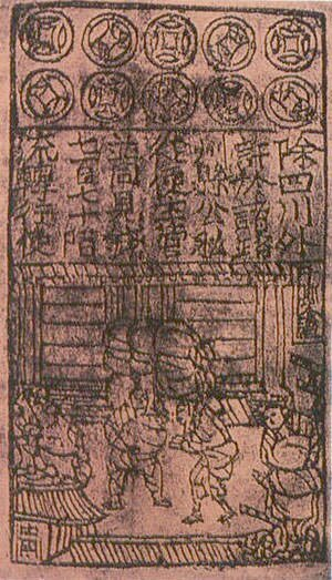 Jiaozi, world's earliest paper money