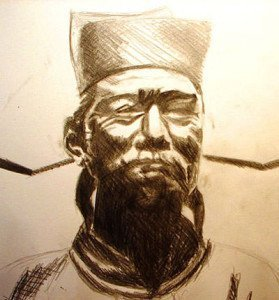 Shen Kuo depiction