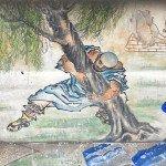 Water Margin scene depiction