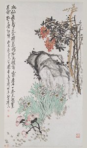 Three Perfections piece of art by Wu Changshi