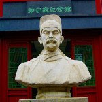 Statue of Guo Shoujing