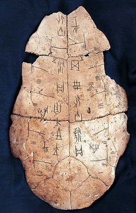 Oracle Bone from Shang period