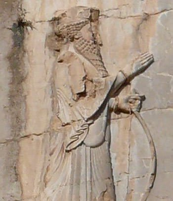 Xerxes I of Persia depiction