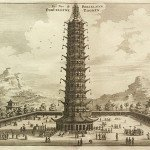 Porcelain Tower in Nanjing illustration