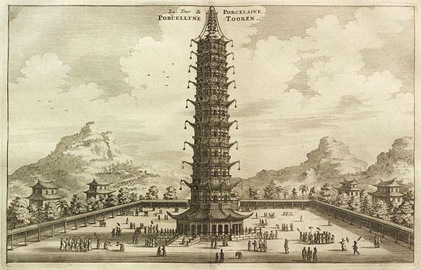 Porcelain Tower in Nanjing illustration