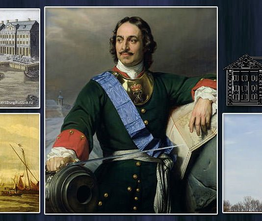 Peter The Great Accomplishments Featured