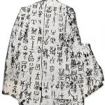 Shang era oracle bone