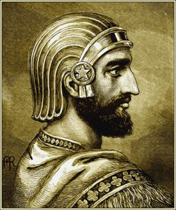Cyrus the Great portrait