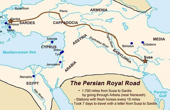 Persian Royal Road Map